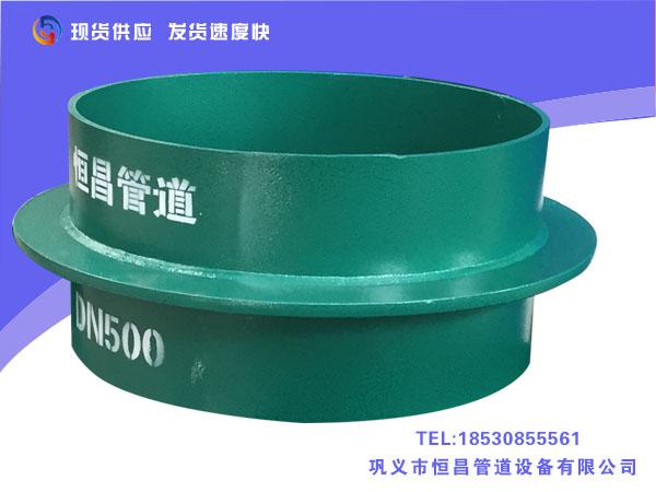 【刚性防水套管】刚性防水套管的施工技术要求