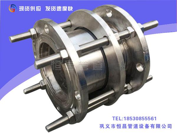 【传力接头】传力接头304不锈钢双法兰可拆式传力接头是什么样的?